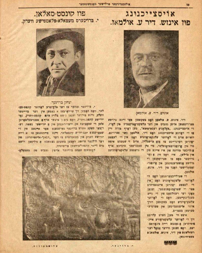 Artykuł prasowy oI. Braunerze