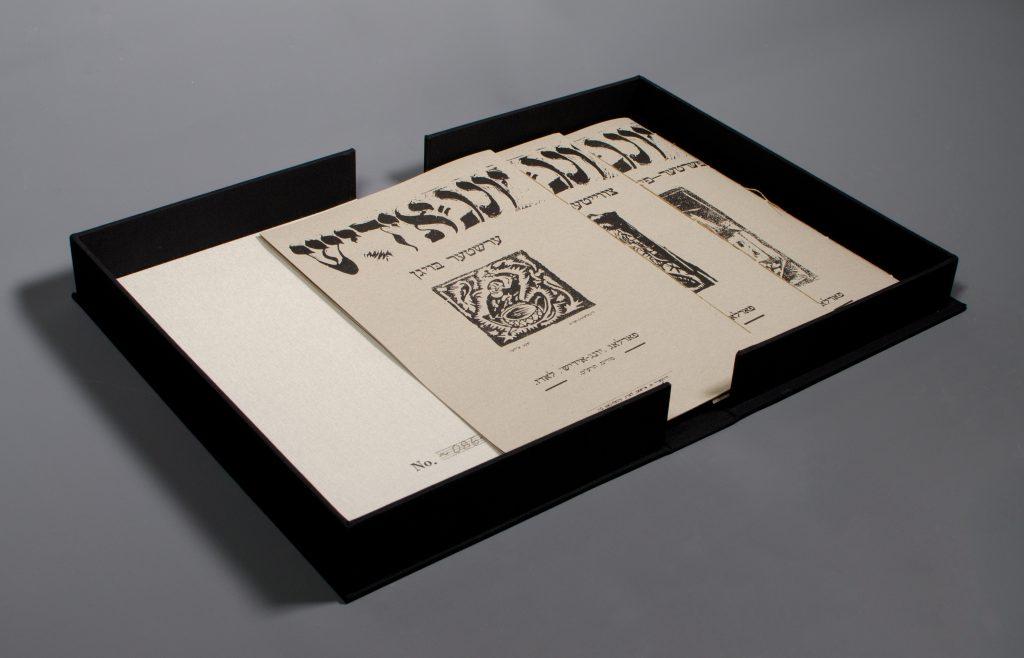 """Reprint wydawnictwa """"Jung-Idysz"""" (Jung-Idisz) z1919 roku. Łódź 1919-2019, fot.Bożena Szafrańska (MMŁ)"""