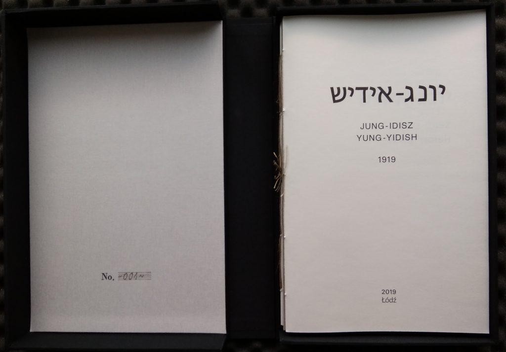 """Wnętrze reprintu wydawnictwa """"Jung-Idysz"""" (Jung-Idisz) z1919 roku. Łódź 2019,. fot.: Bożena Szafrańska (MMŁ)"""
