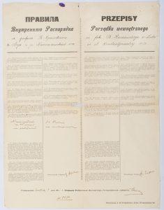Regulamin pracy wfabryce Bera Krakowskiego